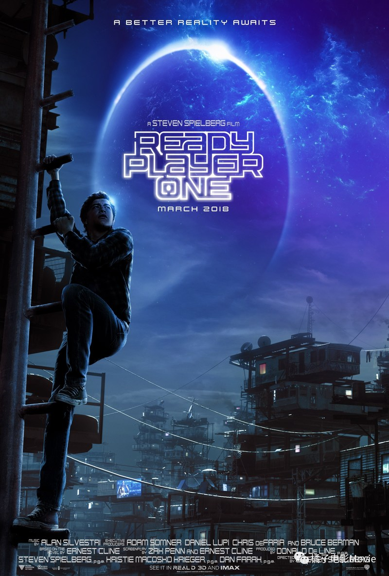 critique real player one